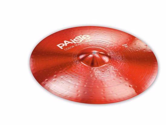 Paiste 900 Color Sound Ride 20'' Red