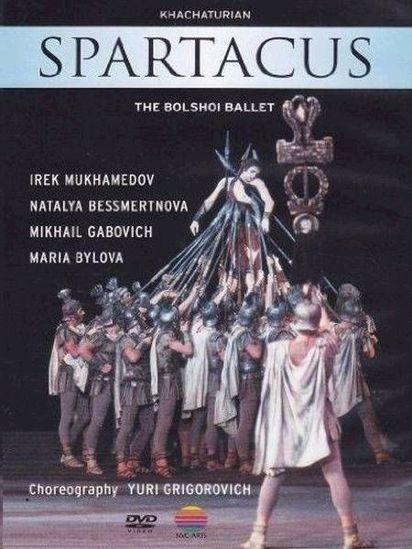 KHACHATURIAN:SPARTACUS/BOLSHOI BALLET